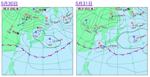 気象庁 天気図